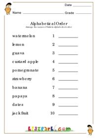 alphabet_order_7.jpg