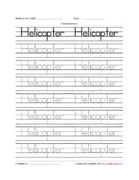 math worksheet : helicopter writing practice worksheet kindergartendownloadable  : Kindergarten Writing Practice Worksheets