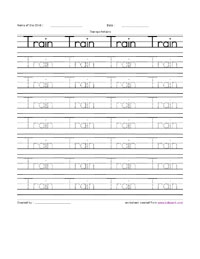 Vehicle Train Spelling Writing Practice Worksheet,Missing Letter ...
