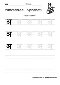 Printables Hindi Worksheets hindi worksheets activity sheets for kids fun sample worksheet