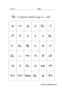 rnd_t2_tamil31.jpg