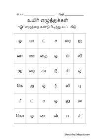 rnd_t2_tamil8.jpg