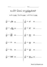 malay to tamil dictionary pdf
