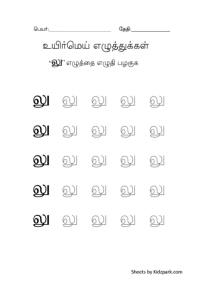 tamil115.jpg
