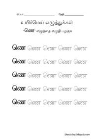 tamil144.jpg