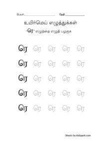 tamil150.jpg