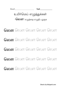 tamil241.jpg