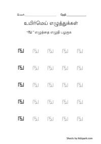 tamil32.jpg