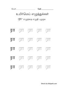 tamil60.jpg