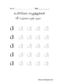 tamil75.jpg