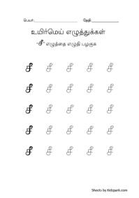 tamil87.jpg