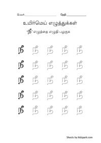 tamil92.jpg