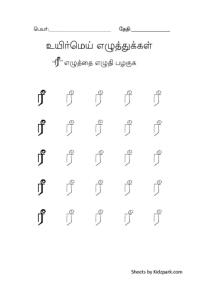 tamil96.jpg