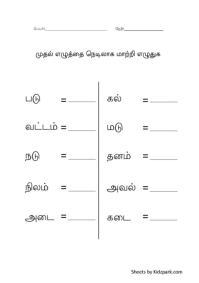 tamil2.jpg