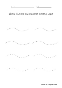 math worksheet : tamil writing skills worksheetskindergarten curriculamteachers  : Kindergarten Skills Worksheets