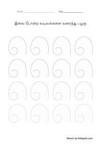 sheet14.jpg