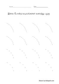 sheet2.jpg