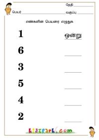 numbernames_t1_1.jpg