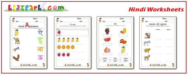 math worksheet : just b smart  kindergarten  online quiz for kids : Kindergarten Online Worksheets